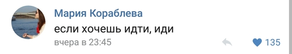 Когда не с кем пойти на концерт Филипп Киркоров, Подслушано, ВКонтакте, Песня