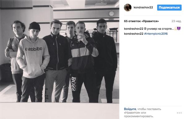 порно мальчиков студентов фото