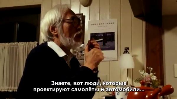 Хаяо Миядзаки Хаяо Миядзаки, фраза, анимация, правда, длиннопост