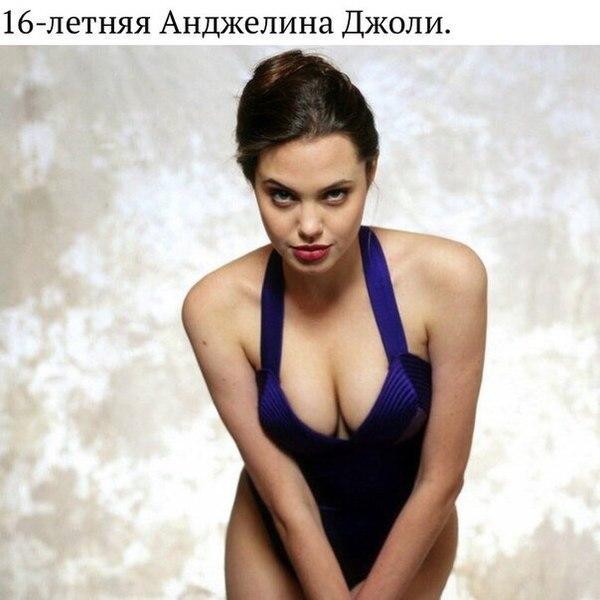А. Джоли
