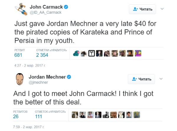 """Джон Кармак заплатил создателю Prince of Persia за то, что """"спиратил"""" его игры Джон Кармак, принц персии, игры, пиратство"""