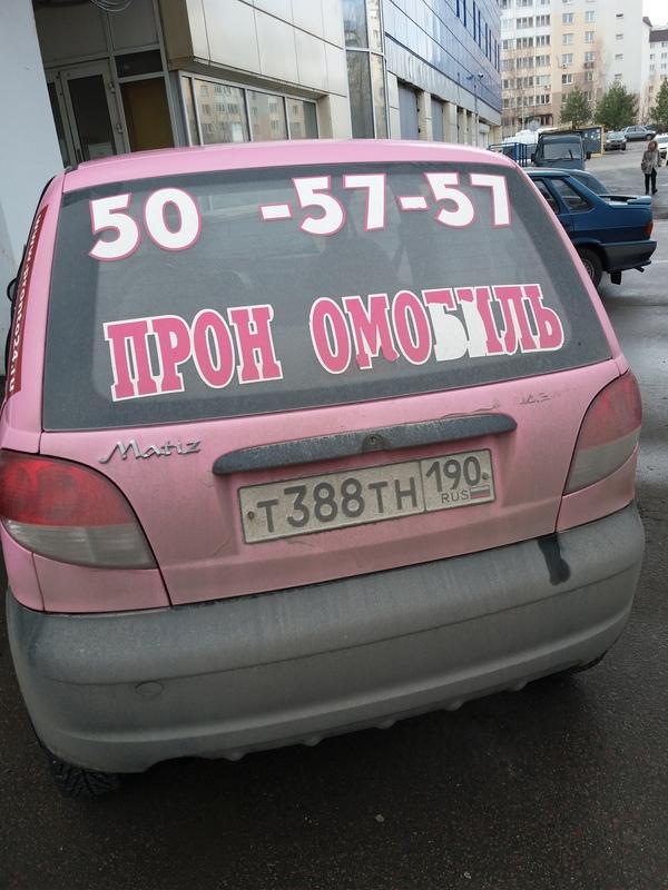 Отличный автомобиль