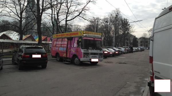 Секс-шоп в ПАЗике! Калининград, Любовь, прикол, не реклама, секс-шоп