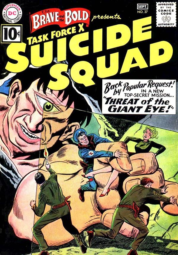 Знакомство с комиксами: The Brave and the Bold #37 Dc comics, Отряд Самоубийц, Циклоп, Динозавры, Комиксы-Канон, Длиннопост