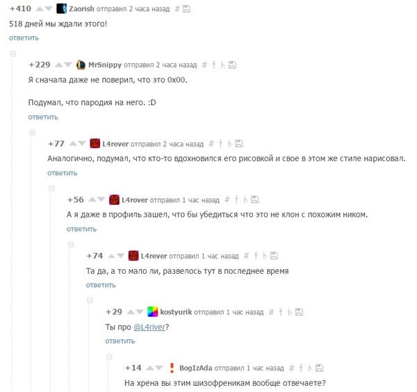 Комментарии на пикабу Скриншот, Комментарии, Комментаторы