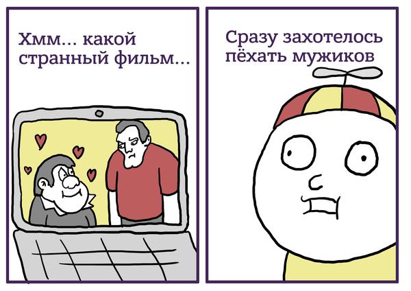 Из-за второстепенного персонажа-гея, тайно влюблённого в своего начальника, фильм «Красавица и чудовище» выйдет в России с рейтингом 16+ новости, милонов, лентач, красавица и чудовище, Фильмы