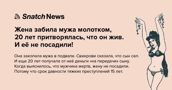 История успеха... Больше ада, Тюрьма, Россия, Огонь, Как в кино, Везение, Новости