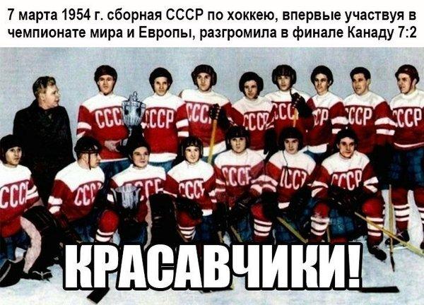 https://cs8.pikabu.ru/post_img/2017/03/07/8/1488893440123966256.jpg