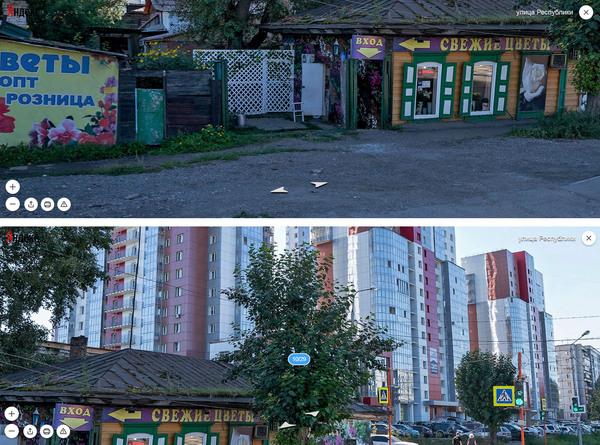 Красноярск город контрастов краснодар, город контрастов, юг россии, города россии