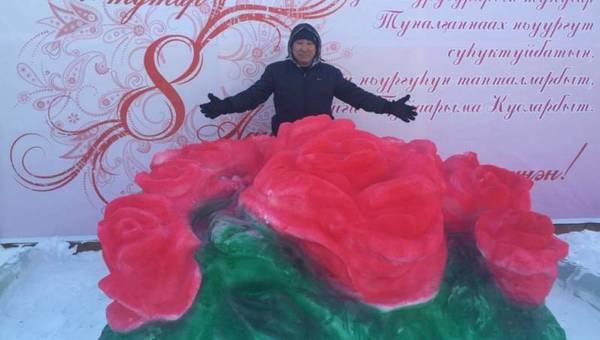 Цветы из снега. Россия, Якутия, празднование, женщина, цветы, подарок, фотография