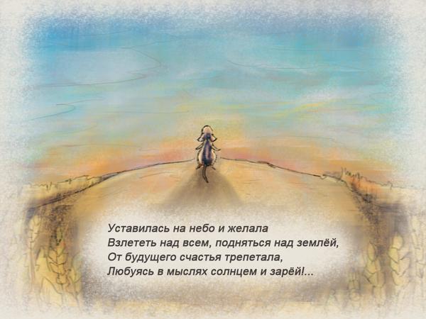 дублёнку обожают мечты сбываются стихи красивые короткие лично срезала фирменные