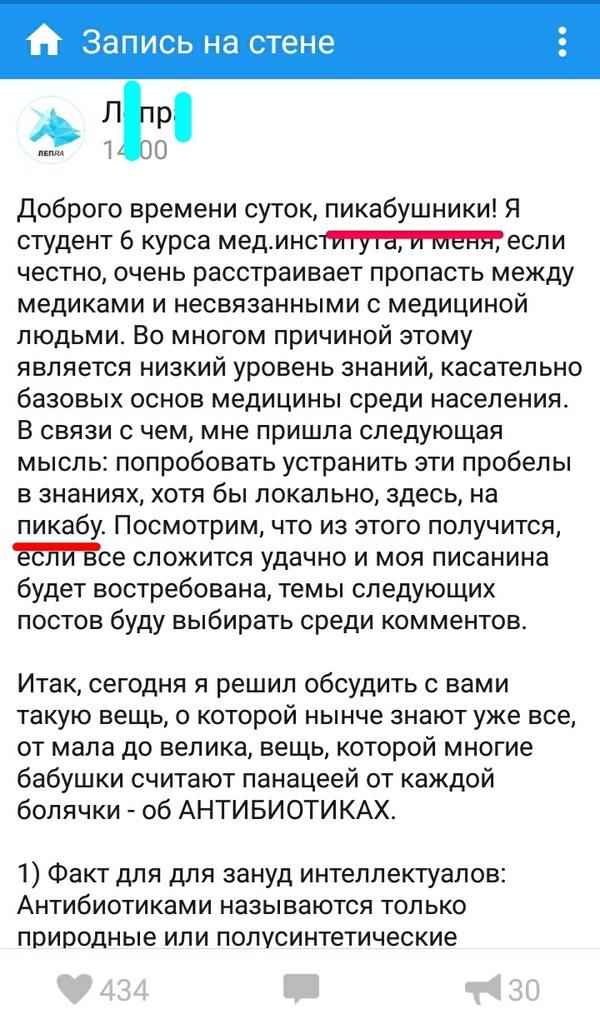 Новый уровень лени пабликов ВК Скриншот, ВКонтакте, Тю, Лень