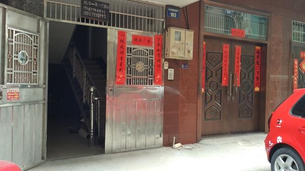 Где и как живут китайцы. Часть 2 Китай, Жизньвкитае, Жизнь в Китае, Длиннопост