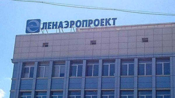 Про оформление вывесок. Вывеска, Санкт-Петербург