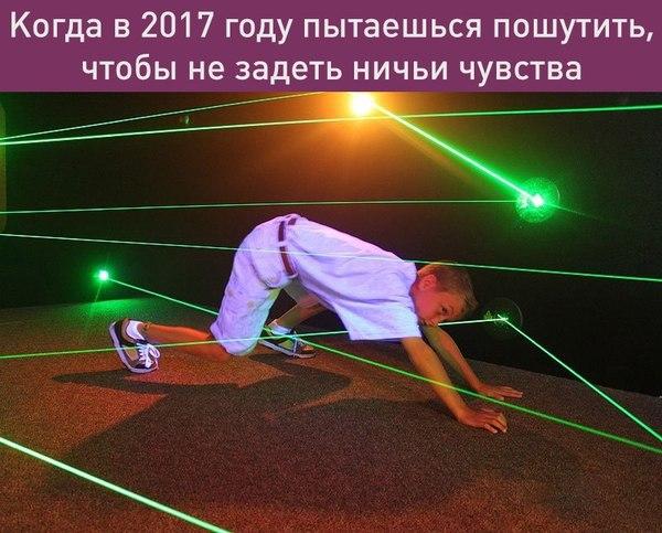 В Госдуме рассмотрят законопроект об ужесточении наказания за оскорбление чувств патриотов и театралов лентач, оскорбление, патриоты, театралы, политика