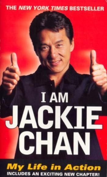 Джекки Чан. Автобиография Джеки чан, Книги, Автобиография