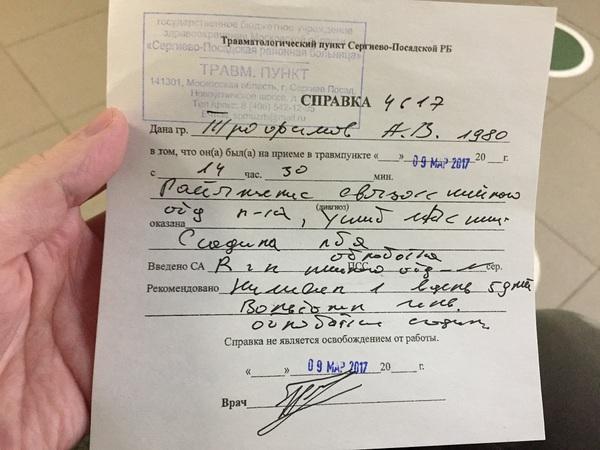 Депутат напал на блогера Политика, депутаты, беспредел, нападение, гласность, свобода слова, Произвол, видео