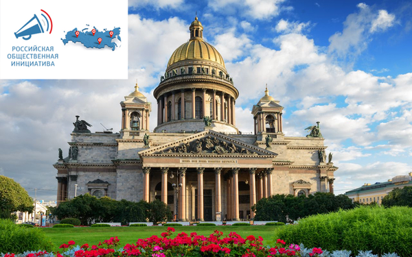 Исаакий на РОИ Санкт-Петербург, Исаакиевский собор, РОИ, Петиция, РПЦ, музей