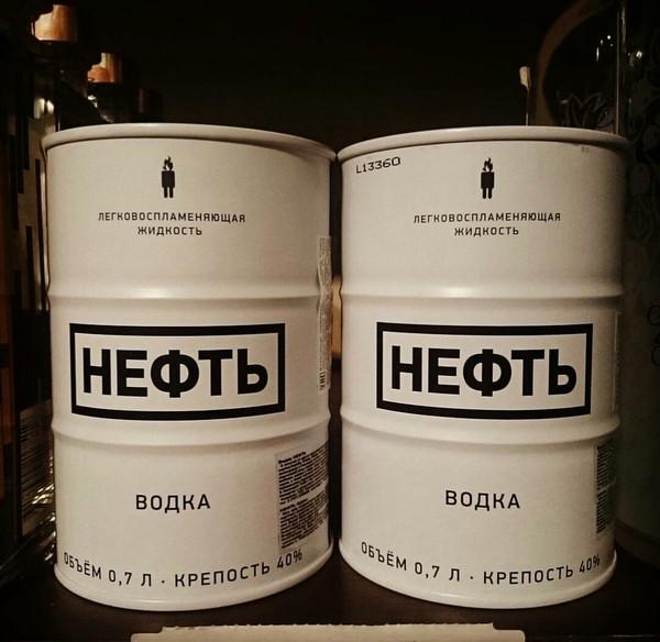 Нефть недорого))