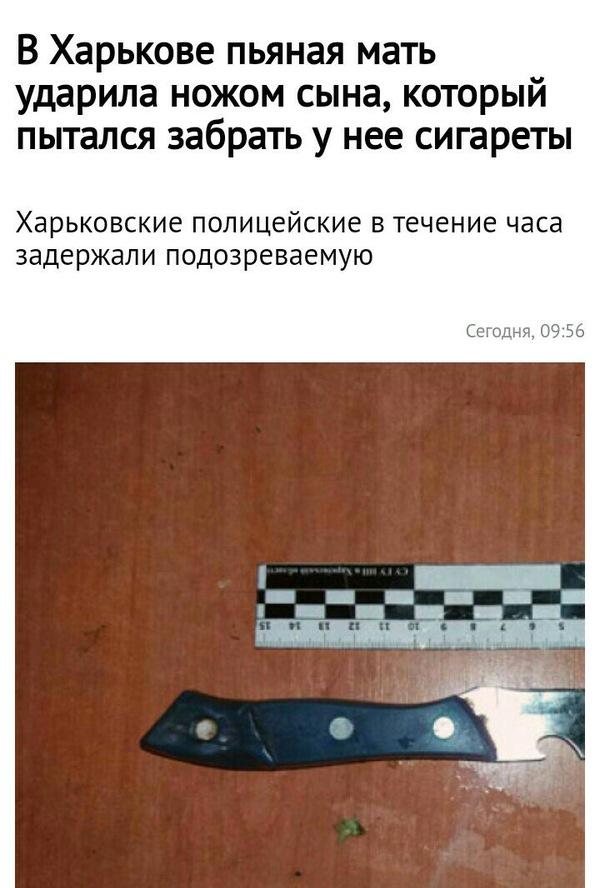 Так и живём Харьков, жесть, алкаш, длиннопост