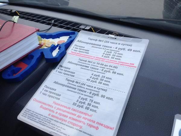 Таксист рвачуга или 2000 рублей за 10км Минск, Такси, гореть в аду, видео, длиннопост, onlinerby