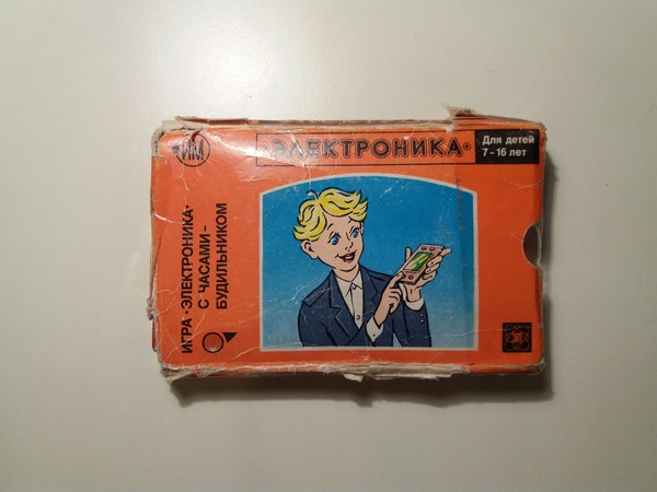 """Игра """"Ну погоди!"""". сделано в СССР, Игровая приставка, электроника, длиннопост"""
