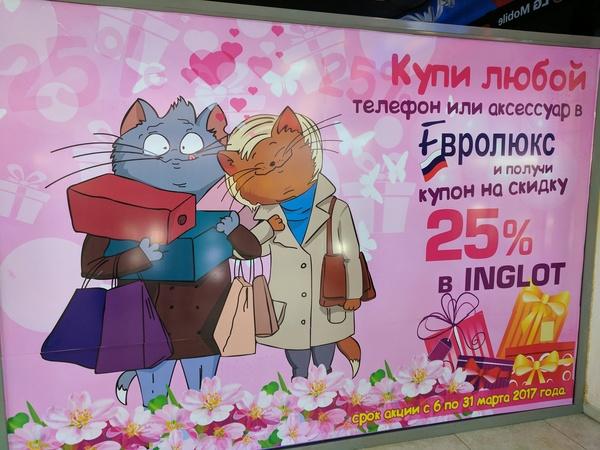 Встретил знакомых котиков... Кот, Бишкек, Реклама, Авторские права