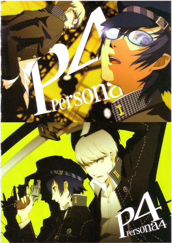 Shin Megami Tensei: Persona 4 Помощь, Геймеры, Русификатор, Персона, Аниме