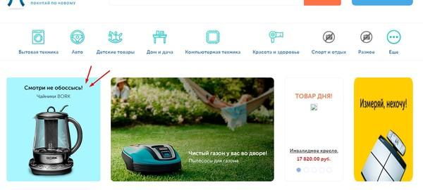 М - Маркетинг Фотография, Интернет-Магазин, Реклама