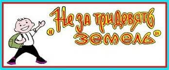 Окунулся в детство.... Саратов, Телепередача
