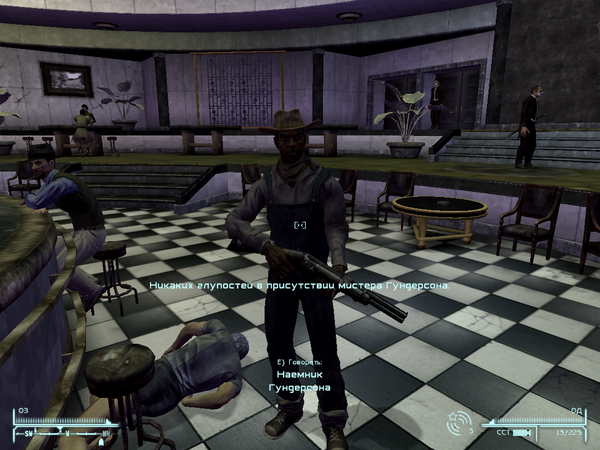 Хороший охранник - на вес золота Fallout, Скриншот, Игры