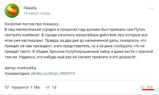Обновление ВКонтакте, Обновление
