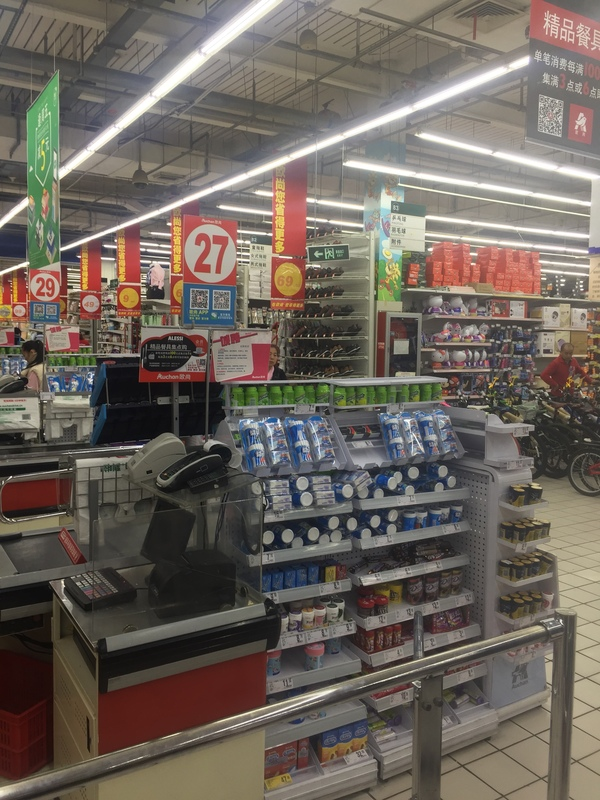 В Ашане Китай, жизнь, Магазин, кухня, еда, Ашан, культура, туризм, длиннопост