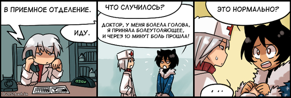 Будни терапевта bash im, Комиксы, Кори, юмор, Медицина, врачи