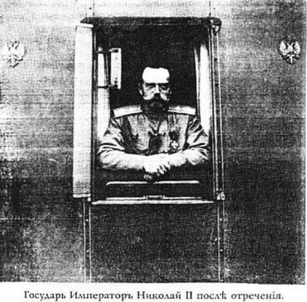 Ровно 100 лет назад в России пала монархия Монархия, Николай II, Октябрьская революция, История