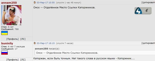 Чего точно не ожидаешь увидеть в комментариях...=) Комментарии, Порнолаб, Омск, Клубничка, На всякий случай