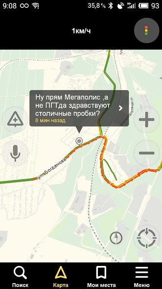 Мегаполис, а не ПГТ... Севастополь, Дорога, Навигатор, Пробки, Длиннопост