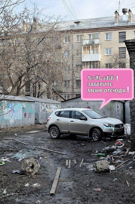 Когда попал в Россию