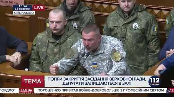 Верховную Раду Украины захватили неизвестные военные. Политика, Украина, Верховная Рада Украины