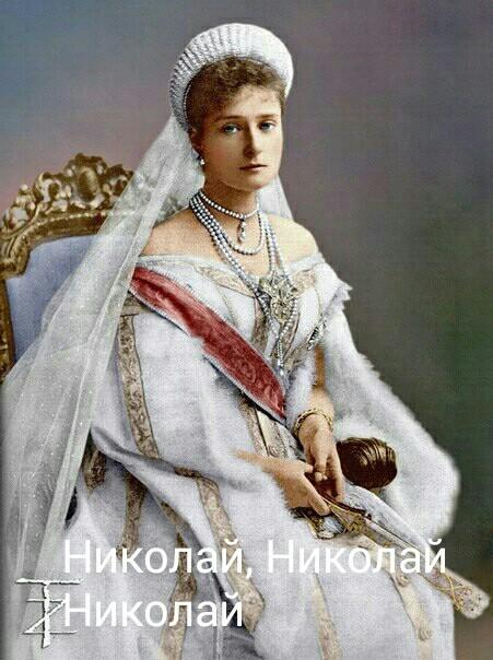 Важнейший день в истории России Николай II, Отречение, История, Мат, Мемы, Длиннопост