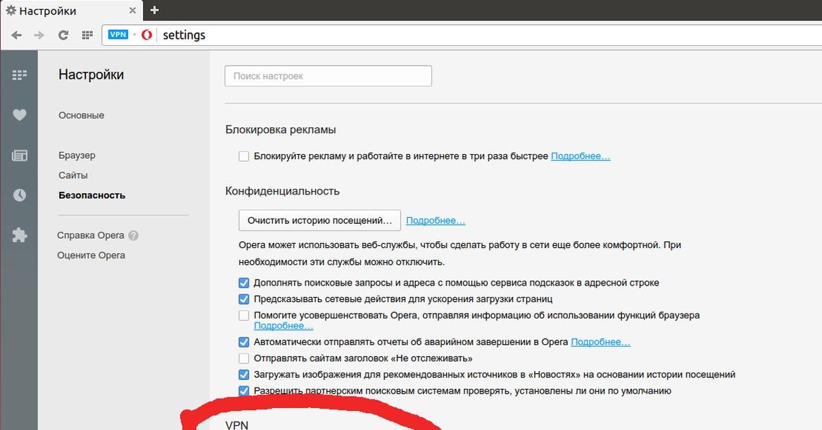 Почему яндекс браузер блокирует порно сайты