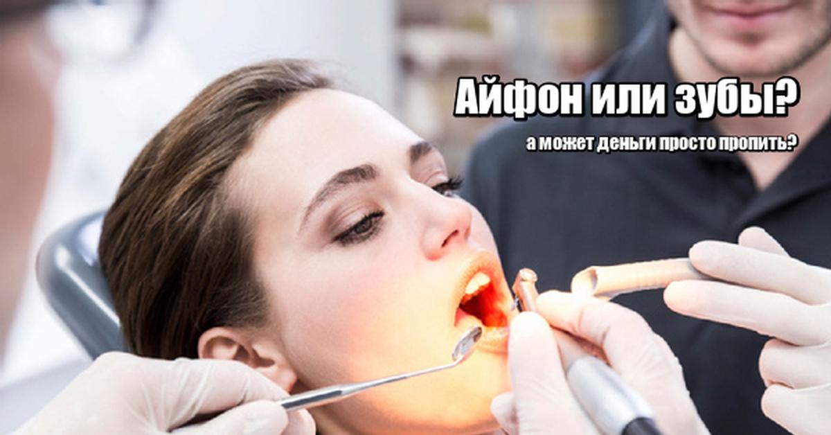 Минет у дантиста