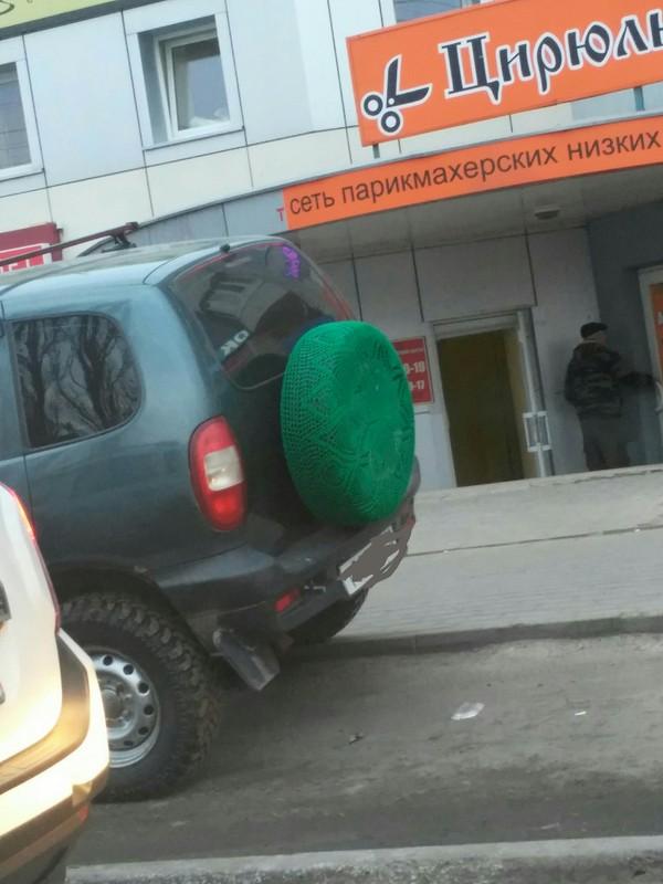 Бабушка связала)