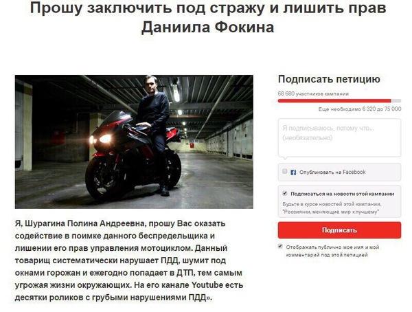 Нефиг шуметь)