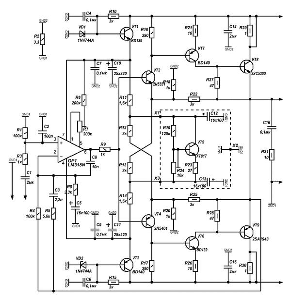 Схема усилителя маг-3.5