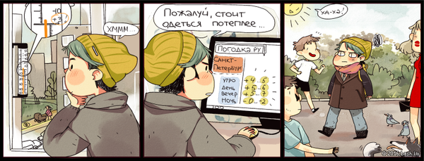 Весна Bash im, Lin, Весна, Комиксы, Одежда, Температура, Погода