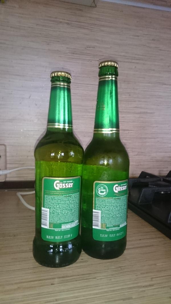 Обман покупателя Пиво, Обман, Недолив