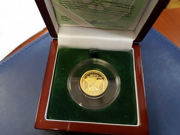 Монета Нумизматы, Монета, Стоимость