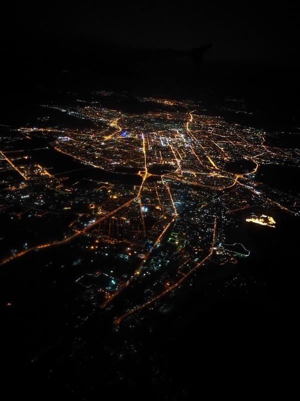 Ночной Екатеринбург с самолета