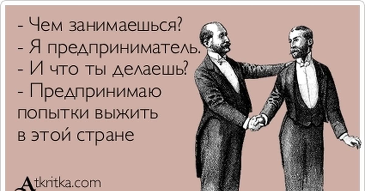 Я Женатый Зачем Тебе Знакомство